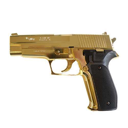 Sig Sauer P226 - Gull, Fjær