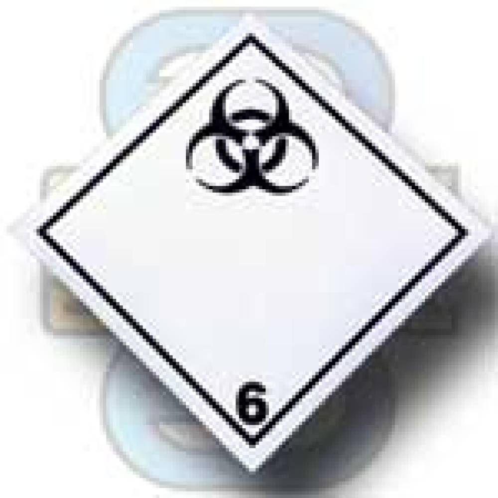 Sticker, Bio-Hazard